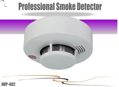 גלאי עשן אופטי יציאת ממסר