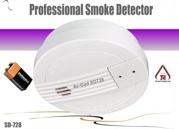 גלאי עשן לבתי דירות SD728