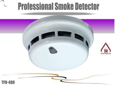 גלאי עשן אופטי תקן ישראלי Optical smoke detector