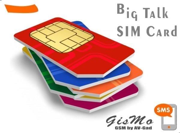 כרטיס SIM נטען לבקר סלולרי
